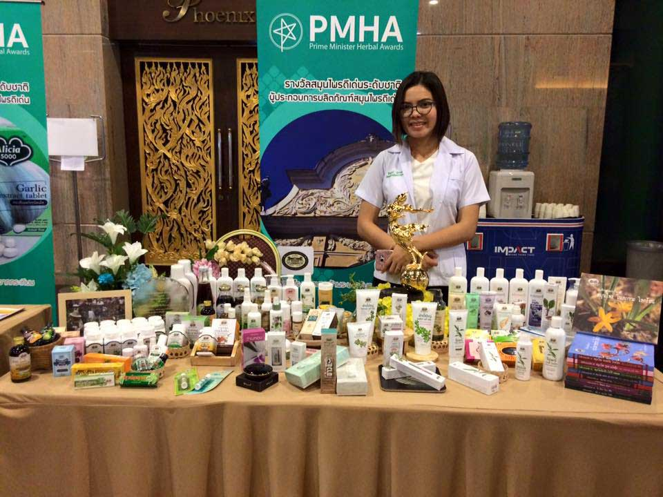 Abhaibhubejhr Thai Herbal Medicine