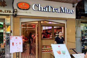 ChaTraMue Brand's. Original Thai Tea