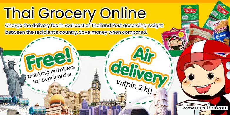 Thai Grocery Online.