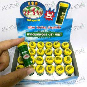 Yahom (balls) – Thep Pa Jit