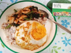 Hot basil stir fried with squid by team Thai grocery online