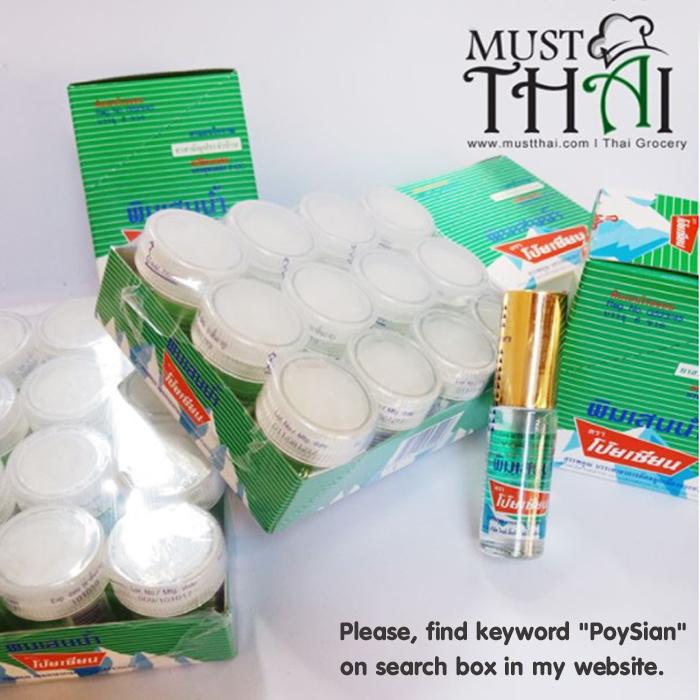 Poy Sian Pim Saen Balm Oil Thai Herbal Herb Aroma Relax Nasal Inhaler. Made from 100%