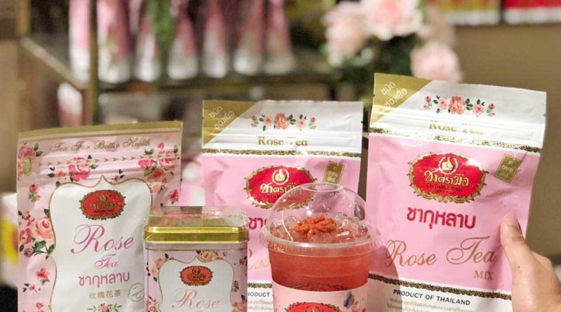 ChaTraMue Rose Tea with oolong Tea Powder