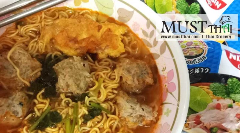 Nissin instant noodles Moo Manao Flavour