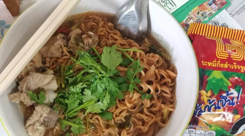Wai Wai Instant Noodles Oriental Style
